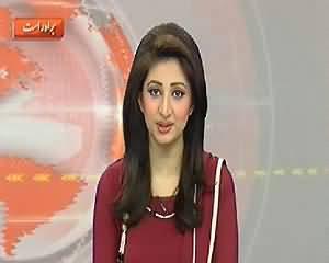 Dunya News 9PM Bulletin - 8th May 2014