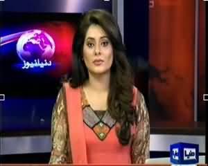 Dunya News 9pm Bulletin – 8th September 2013