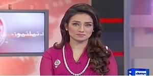 Dunya News 9pm Bulletin - 9th July 2014