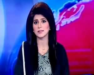 Dunya News 9pm Bulletin – 9th July 2015
