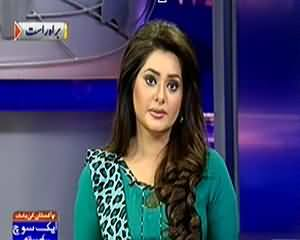 Dunya News 9pm Bulletin – 9th September 2013