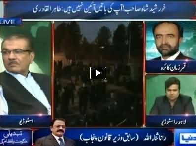 Dunya News (Azadi & Inqilab March Special) 8PM to 9PM - 30th August 2014