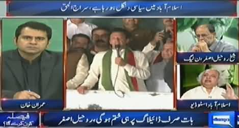 Dunya News (Azadi & Inqilab March Special Transmission) - 10PM To 11PM - 7th September 2014