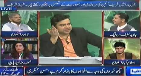 Dunya News (Azadi & Inqilab March Special Transmission) - 8PM To 9PM - 7th September 2014