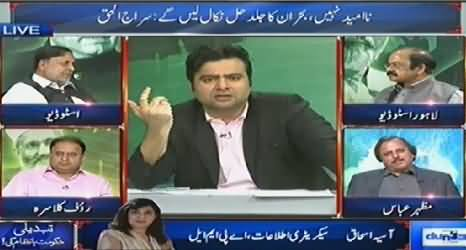 Dunya News (Azadi & Inqilab March Special Transmission) 8PM To 9PM - 9th September 2014