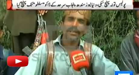 Dunya News Exclusive Talk with Most Wanted Dacoit Sultoo of Sindh and Punjab