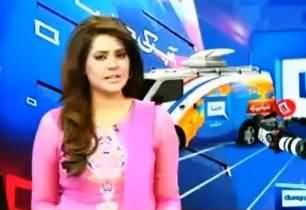 Dunya News Exposed Geo News, Geo News Is a Propaganda News Channel - Dunya News