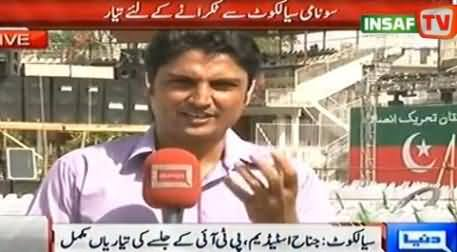 Dunya News Latest Report on the Preparation of PTI For Sialkot Jalsa