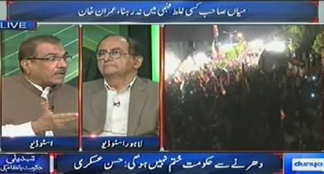 Dunya News P-2 (Special Transmission Azadi & Inqilab March) – 16th August 2014