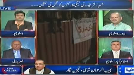 Dunya News Part -2 (Long March Special Transmission) – 15th August 2014