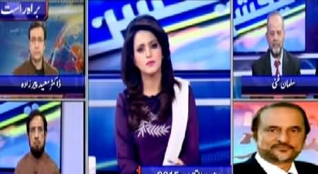 Dunya News Part-2 (Senate Election Special Transmission) – 5th March 2015