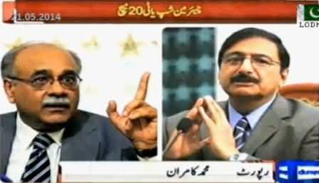 Dunya News Report on Musical Chair Between Najam Sethi and Zaka Ashraf