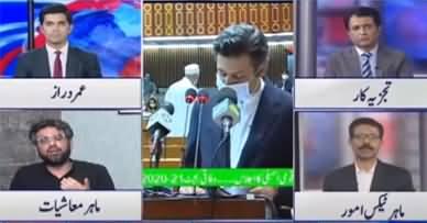 Dunya News (Special Budget Transmission 2020-21) - 12th June 2020