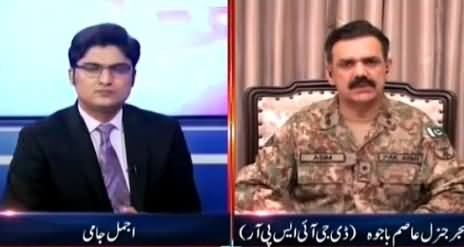Dunya News Special (Exclusive Talk with DG ISPR Asim Bajwa) – 13th June 2015