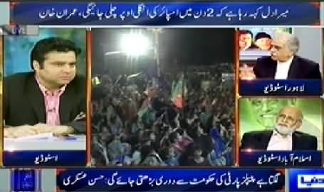 Dunya News (Special Transmission Azadi & Inqilab March) 10PM To 11PM – 21st August 2014