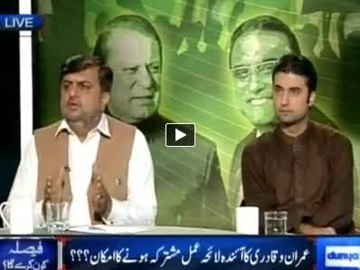 Dunya News (Special Transmission Azadi & Inqilab March) 10PM To 11PM - 28th August 2014
