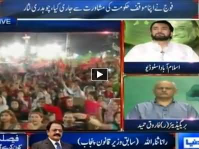 Dunya News (Special Transmission Azadi & Inqilab March) 10PM To 11PM - 29th August 2014