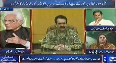 Dunya News (Special Transmission Azadi & Inqilab March) 10PM To 11PM - 31st August 2014