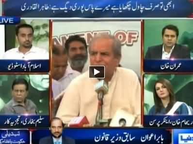 Dunya News (Special Transmission Azadi & Inqilab March) 10PM To 11PM - 3rd September 2014