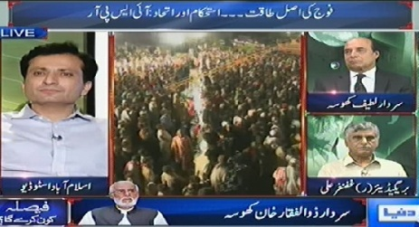 Dunya News (Special Transmission Azadi & Inqilab March) 11PM To 12AM - 1st September 2014