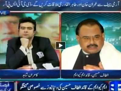 Dunya News (Special Transmission Azadi & Inqilab March) 11PM To 12AM - 28th August 2014