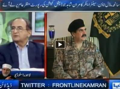 Dunya News (Special Transmission Azadi & Inqilab March) 1AM to 2AM - 27th August 2014