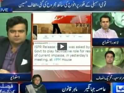 Dunya News (Special Transmission Azadi & Inqilab March) 1AM To 2AM - 30th August 2014