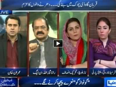 Dunya News (Special Transmission Azadi & Inqilab March) - 29th September 2014