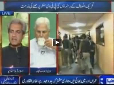 Dunya News (Special Transmission Azadi & Inqilab March) 2PM To 3PM - 1st September 2014
