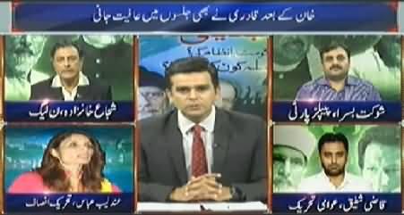 Dunya News (Special Transmission Azadi & Inqilab March) - 3rd October 2014