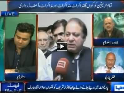 Dunya News (Special Transmission Azadi & Inqilab March) 4PM To 5PM - 30th August 2014