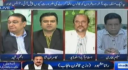 Dunya News (Special Transmission Azadi & Inqilab March) 7PM To 8PM - 17th September 2014