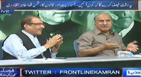 Dunya News (Special Transmission Azadi & Inqilab March) 7PM To 8PM - 30th August 2014