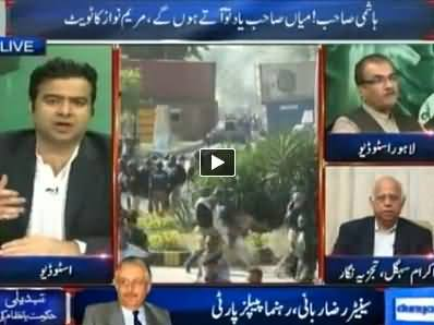 Dunya News (Special Transmission Azadi & Inqilab March) 7PM To 8PM - 31st August 2014