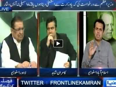 Dunya News (Special Transmission Azadi & Inqilab March) 7PM To 8PM - 6th September 2014