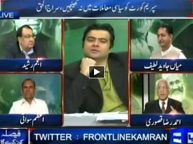 Dunya News (Special Transmission Azadi & Inqilab March) 8PM To 9PM - 17th September 2014