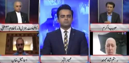 Dunya News Special Transmission on Afghanistan Situation - 19th August 2021