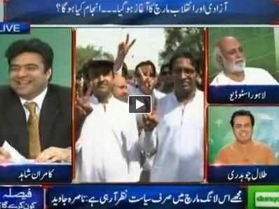 Dunya News (Special Transmission on Azadi & Inqilab March) 5PM To 6PM - 14th August 2014