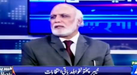 Dunya News (Special Transmission on KPK Local Bodies Elections) - 29th May 2015