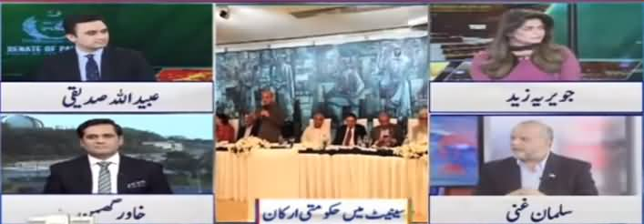 Dunya News Special Transmission On No Confidence Motion Against Chairman Senate - 1st August 2019