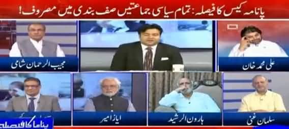 Dunya News Special Transmission on Panama Leaks (Part-2) - 19th April 2017