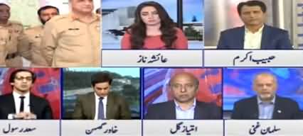 Dunya News Special Transmission On SC Judgement Over Army Chief Extension - 28 November 2019