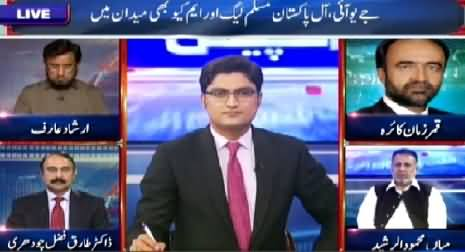 Dunya Special (Gilgit Election Special Transmission) – 6th June 2015