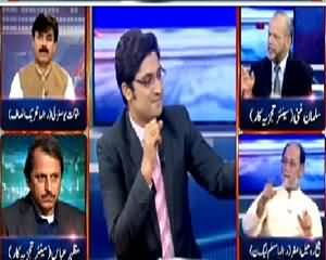 Dunya Special (Imran Khan Reaction on Judicial Commission Report) – 25th July 2015