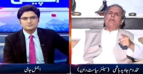 Dunya Special (Javed Hashmi Exclusive Interview) – 24th July 2015