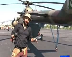 Dunya Special PART-2 (Operation Zarb-e-Azb) – 20th July 2015