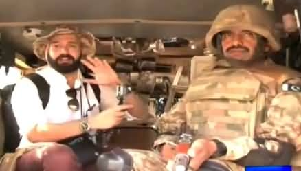 Dunya Special (Special Program with Pak Army Soldiers) – 19th July 2015