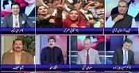 Dunya Special Transmission On NA 122 Election 8PM To 9PM – 11th October 2015