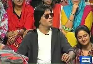 Duplicate of Shahrukh Khan in Mazaaqraat Comedy Program on Dunya News