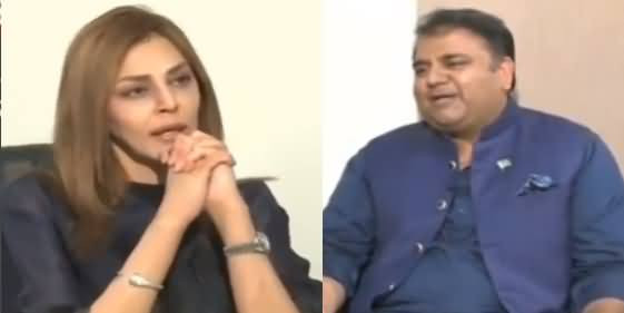 Dus (Fawad Chaudhry Exclusive Interview With Sana Bucha) - 27th September 2020